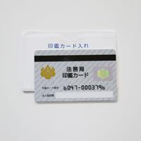 inkan-card