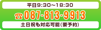 087-813-9913